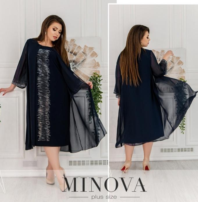 Темно-синее платье с шифоновой накидкой в большом размере Украина Размеры: 56,58,60,62