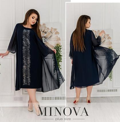 Темно-синее платье с шифоновой накидкой в большом размере Украина Размеры: 56,58,60,62, фото 2