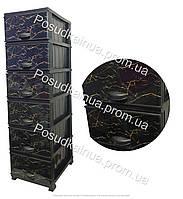 Комод офисный из пластика 6 ярусов Мрамор черный Elif  Турция