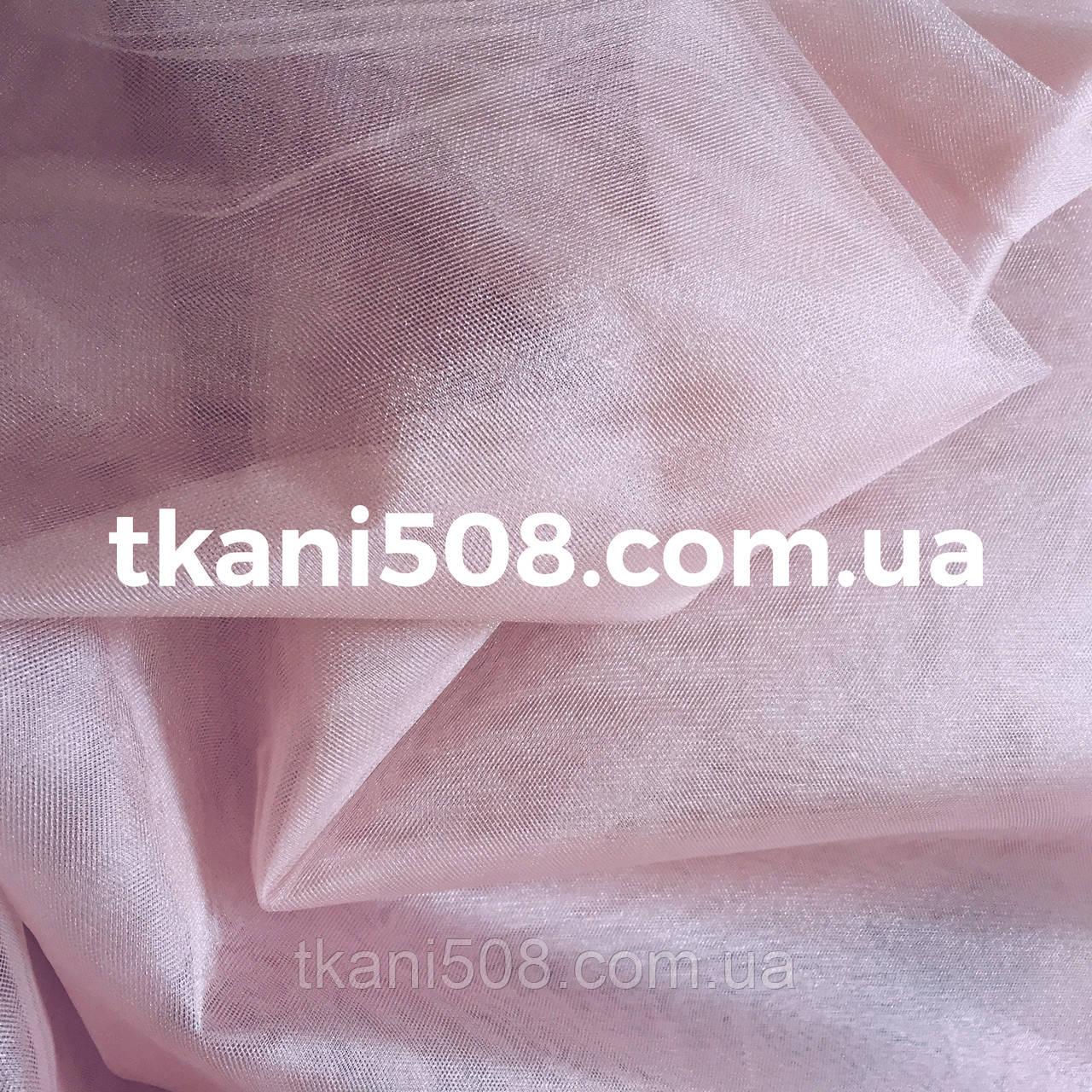 Фатин  ткань  (Турция 3м )(Пудра) 271