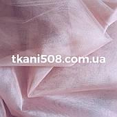 Фатин тканина (Туреччина 3м )(Пудра) 271