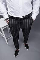 Брюки в полоску чёрные зауженные мужские штаны полосатые брючные мужские
