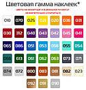 Текстовая наклейка на стену Дива (интерьерный стикер Чудеса на украинском), фото 2