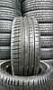 Літні Шини R18 225/40 GP SPORT 3 92W (Летнее шины)