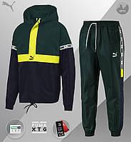 Комплект демисезонный мужской анорак+штаны Puma XTG Woven Set (Зелёно-синий) (S, M, L, XL, )