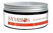 Маска восстанавливающая Symbios - 300 мл Le Cher