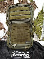 Рюкзак тактический 35л Squad Tramp. Рюкзак для охоты. Тактический рюкзак. военный рюкзак