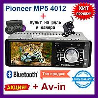 Автомагнитола Pioneer MP5 4012. Магнитола pioneer с экраном. Pioneer usb автомагнитола. авто видео МАГНИТОЛА
