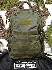 Рюкзак тактический 40л Tactical Tramp. Рюкзак военный. Тактический рюкзак. Рюкзак для охоты