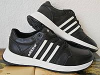 Кросівки чоловічі шкіряні чорні з трьома білими смужками adidas для прогулянок і спорту