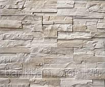 Бетонна декоративна плитка Odessa sahara ТМ Stone master (уп. 0,52 м2)