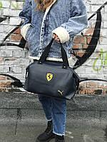 Спортивная сумка Puma Ferrari УНИСЕКС (синяя) 1240