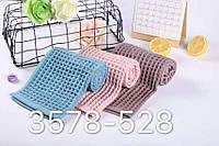 Полотенца вафельные кухонные Р.р 35*70 см