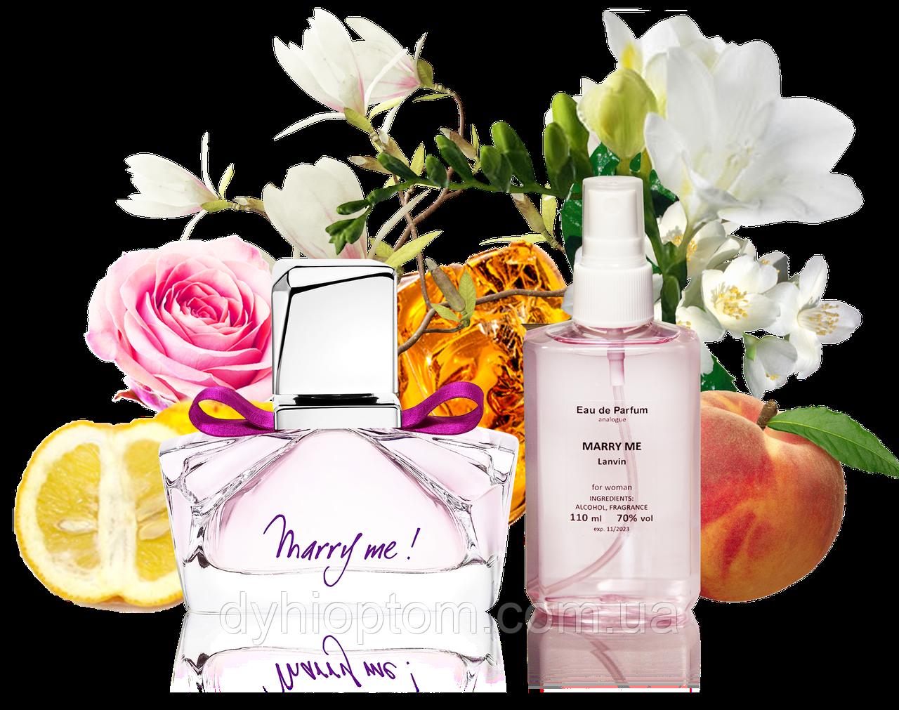 Аналог женского парфюма Marry Me 110ml в пластике