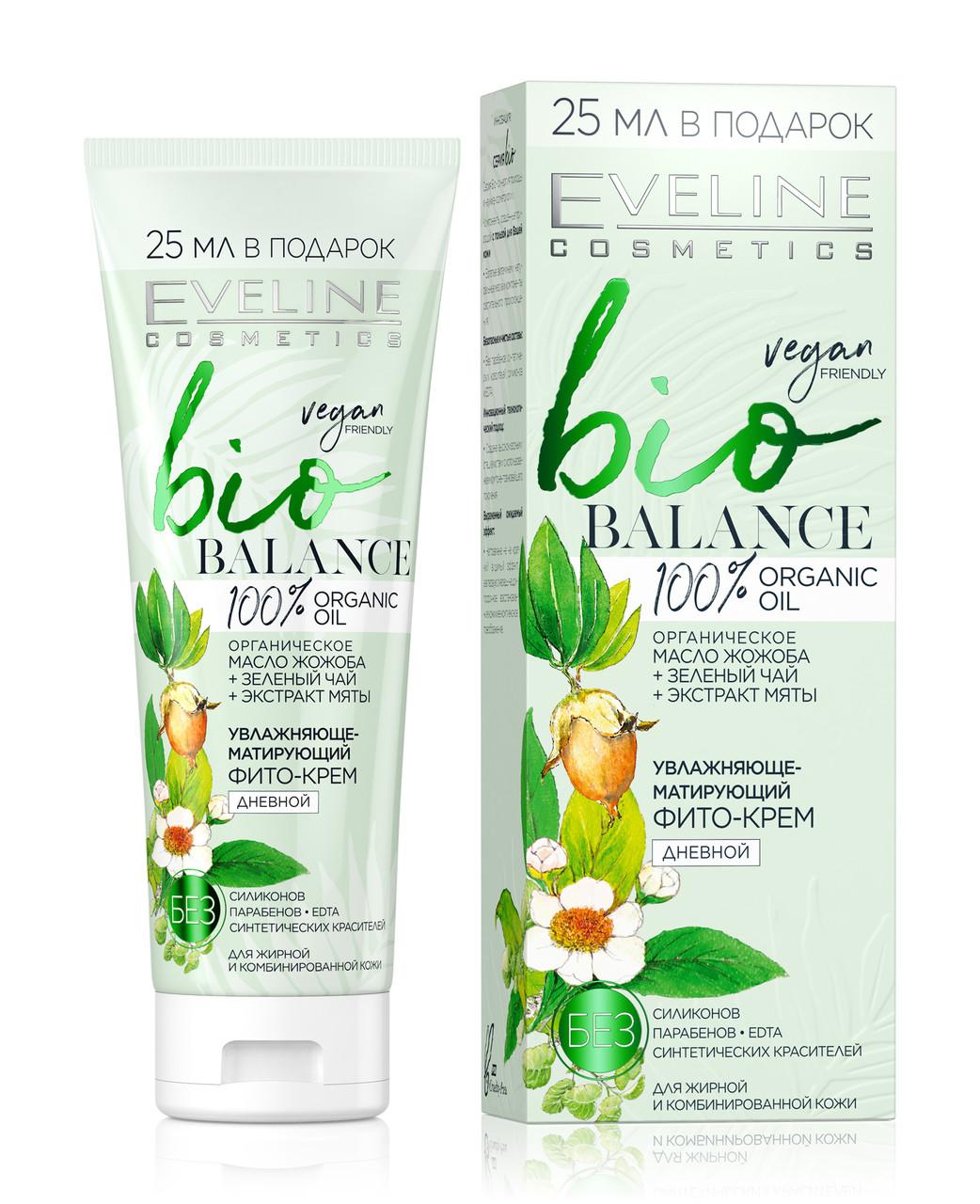 Крем фито увлажняюще матирующий для лица день «bio Balance», Eveline Cosmetics, 75 мл, Эвелин