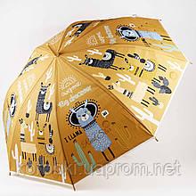 Зонт-трость ЛАМЫ  905-12 (0301). Длина 81 см, диаметр 100 см. Полуавтомат
