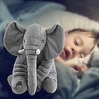 """Игрушка - Подушка """"Слон"""", 33 см."""