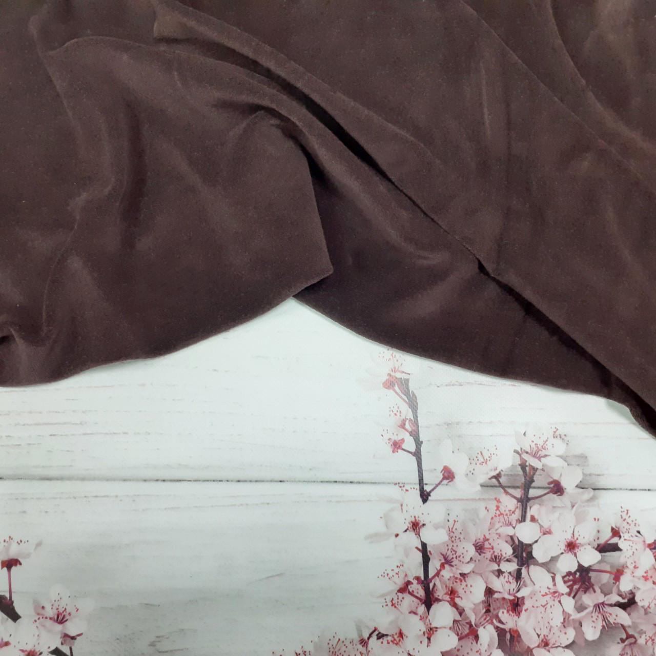 Велюр х/б темно-коричневый ОТРЕЗ (0,5*1,8)