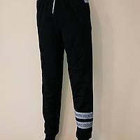 Спортивные брюки 4-11 лет, без начёса, фото 1