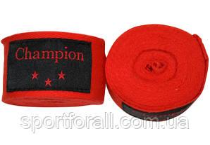 Бинти боксерські бавовна Champion (3м.-2 шт.) МА-0035