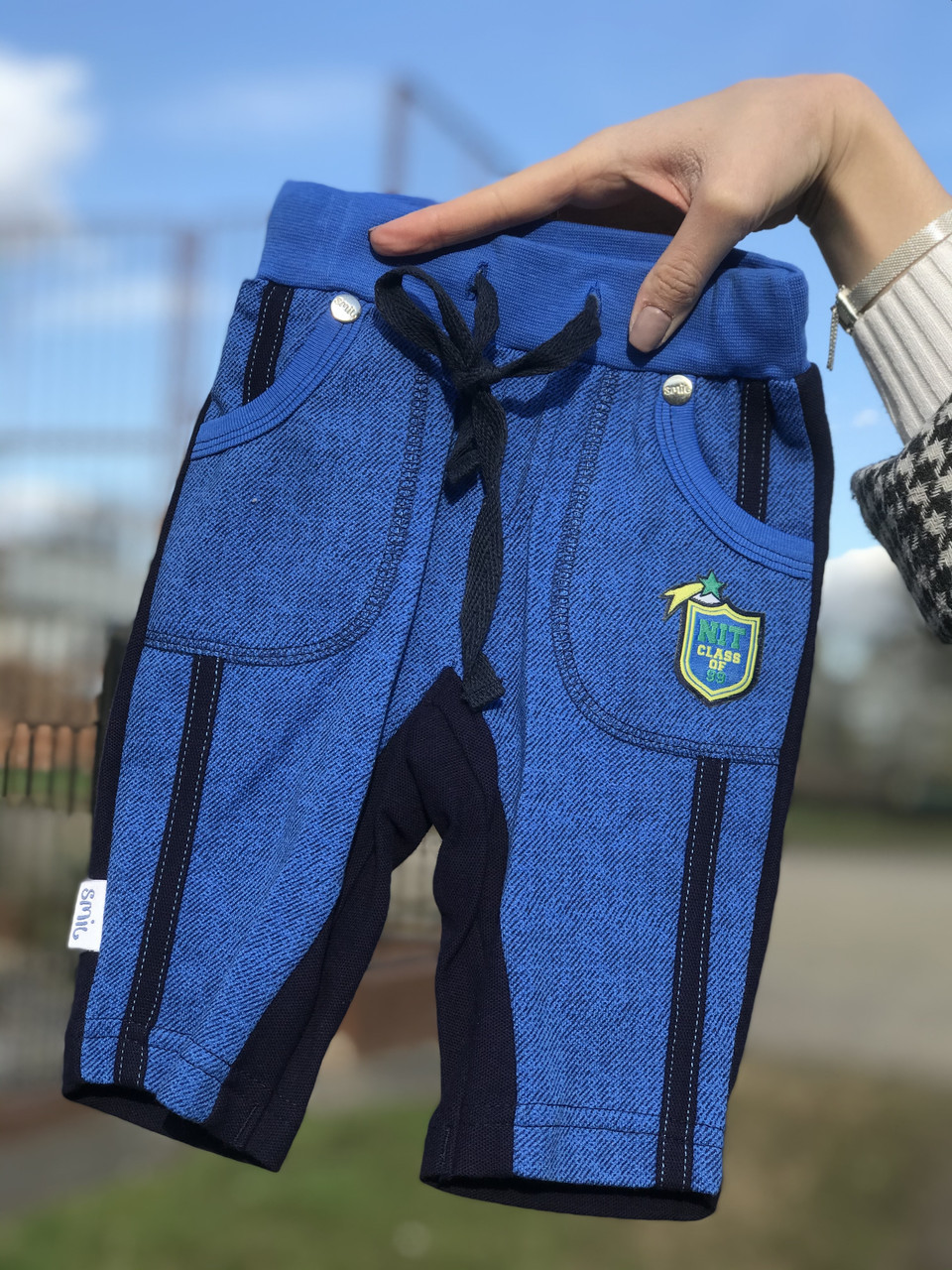 """Классные шортики для мальчика, 6-19 мес (68-86 см) """"Вундеркинд"""", Premium качества."""