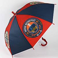 Зонт-трость ДЕТСКИЙ  905-10 (0301). Длина 66 см, диаметр 82 см. Полуавтомат