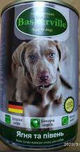Вологий корм для собак Baskerville (Баскервіль) консерва з ягням+півень, 800 г