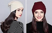 Женская вязаная шапка бини: 2 цвета