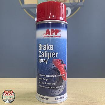 Краска для суппортов и тормозных барабанов APP Brake Caliper Spray, 400 мл Аэрозоль Красный