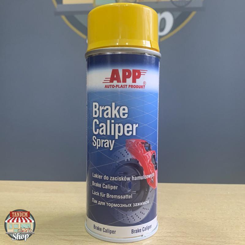 Краска для суппортов и тормозных барабанов APP Brake Caliper Spray, 400 мл Аэрозоль Желтый
