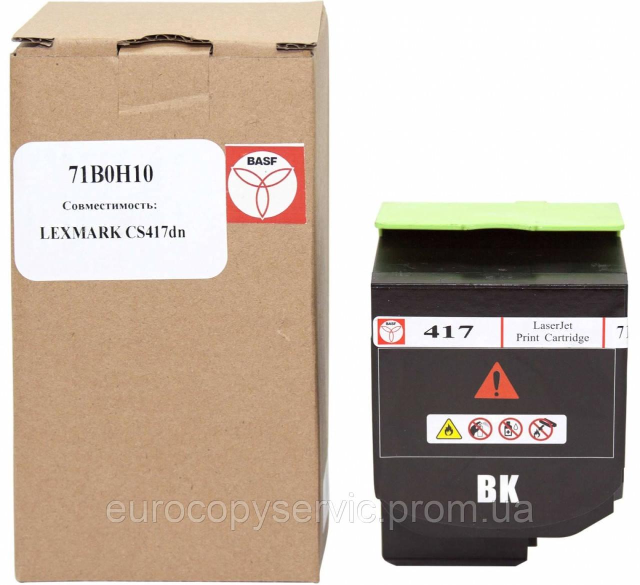 Тонер-картридж BASF для Lexmark CS417dn аналог 71B0H10 Black (BASF-KT-71B0H10)