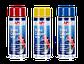 Краска для суппортов и тормозных барабанов APP Brake Caliper Spray, 400 мл Аэрозоль Желтый, фото 2