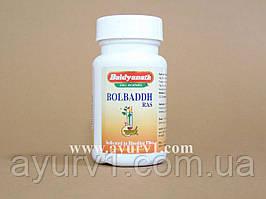Болбадха Рас - працює у зцілення ерозій шийки матки та виразок у піхву / Baidyanath / 80 піг