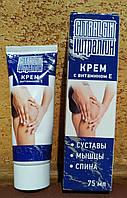 Цитралгин - универсальный крем для массажа, при болях в суставах, головных болях, если протянуло или воспалило