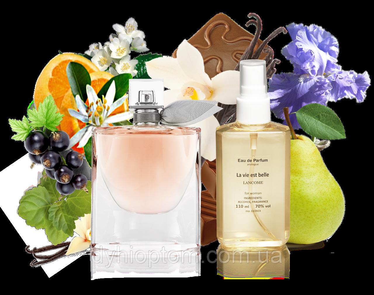 Аналог жіночого парфуму La Vie Est Belle 110ml в пластиці