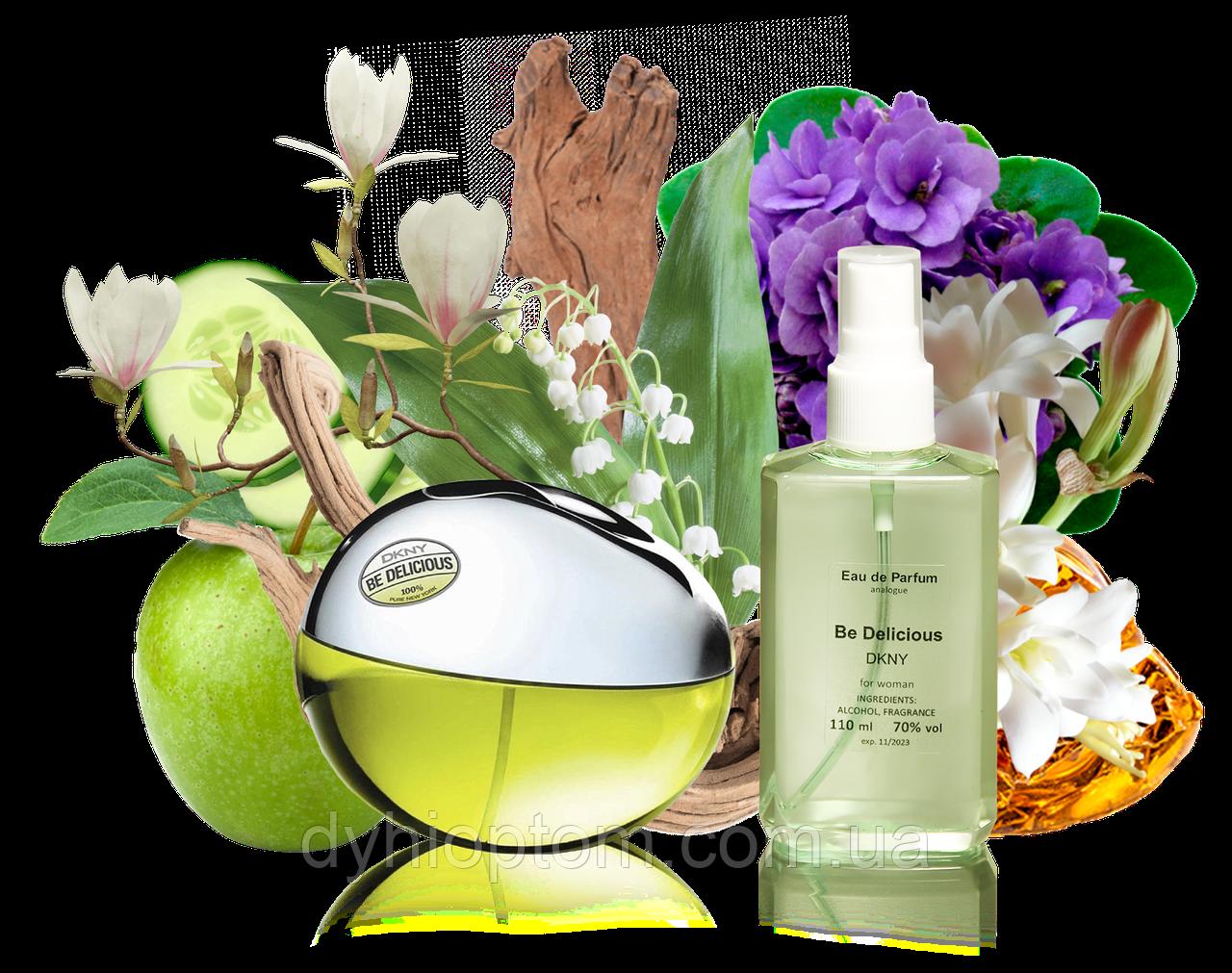 Аналог женского парфюма DKNY Be Delicious 110ml в пластике