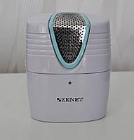 Очиститель воздуха для холодильной камеры ZENET XJ-130 Белый (hub_yuVB86386)