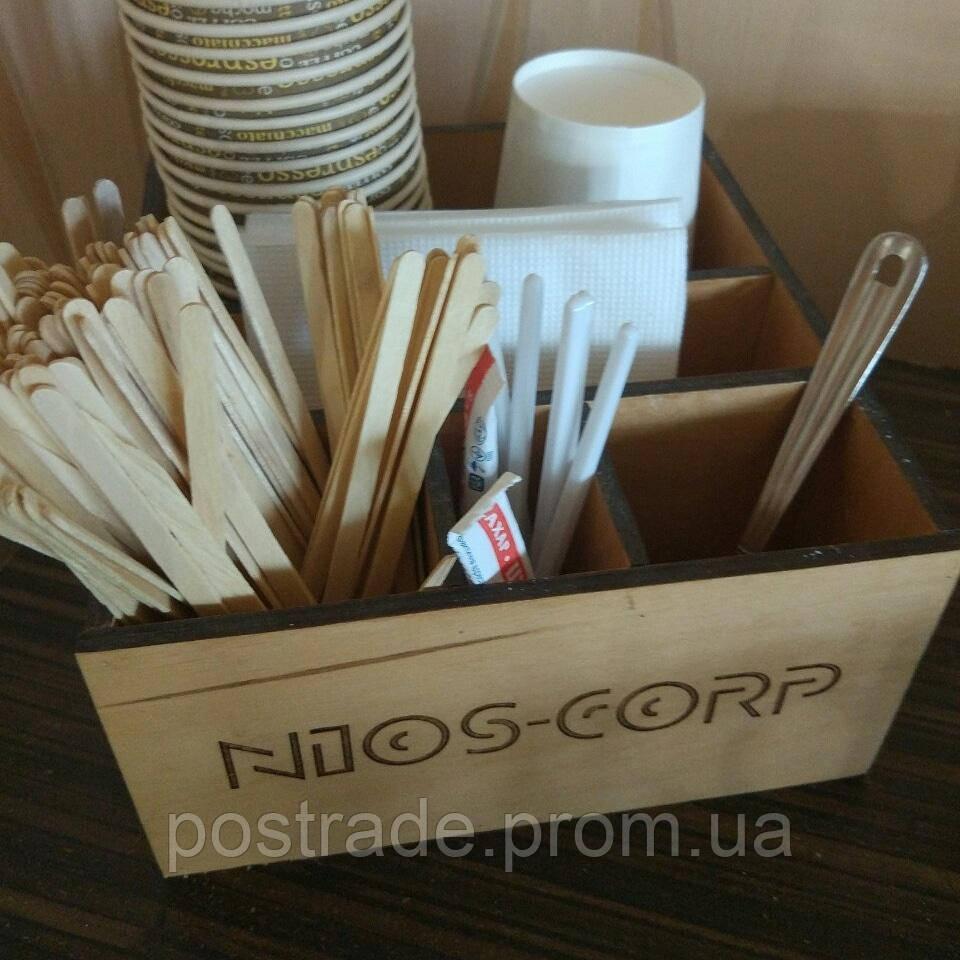 Органайзер барный для HoReCa и фаст-фуда