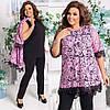 Женский брючный костюм тройка с майкой и туника макрамэ 48-50, 52-54 , 56-58, фото 4