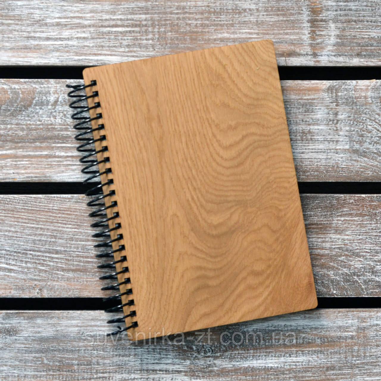 Блокнот с деревянной обложкой. Формат А5. Сменный блок. (А00410)