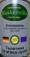 Вологий корм для собак Baskerville (Баскервіль) консерва з телятиною і м'ясом гусака, 400 г