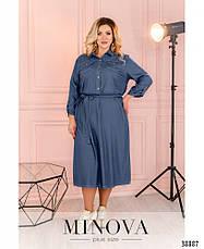 Платье женское свободное размеры: 50-64, фото 3