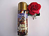 """Краска-спрей Золотая 250мл """"Gold Spray Decoration"""" для декорирования. Аэрозоль в баллоне 250мл Для декорирова"""