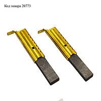 Щетки угольные 5*13.5*40 мм в металлическом корпусе для стиральной машины