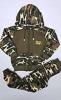 Спортивный костюм для мальчика камуфляж 134см