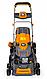 Газонокосилка бензиновая с приводом POWERMAT PM-KSS-700SH, фото 2
