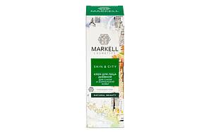 Ночной крем для лица Markell Skin City Снежный гриб для сухой и нормальной кожи, 50 мл арт. 16722