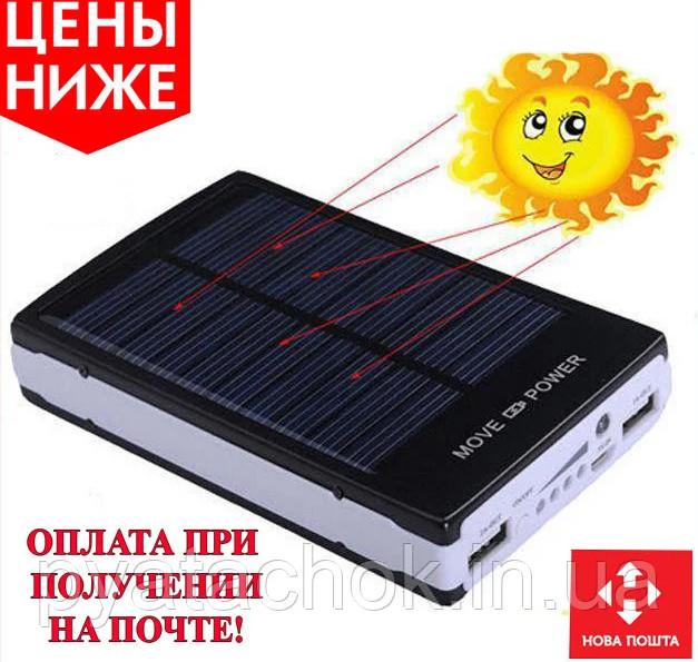 Power Bank 30000 mAh Solar Led на два USB-входа