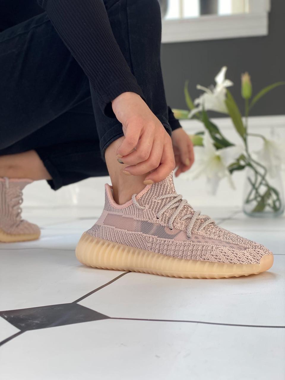 """Стильные кроссовки Adidas Yeezy Boost 350 V2 """"Synth Reflective"""" (Адидас Изи Буст 350)"""