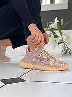 """Стильные кроссовки Adidas Yeezy Boost 350 V2 """"Synth Reflective"""" (Адидас Изи Буст 350), фото 1"""